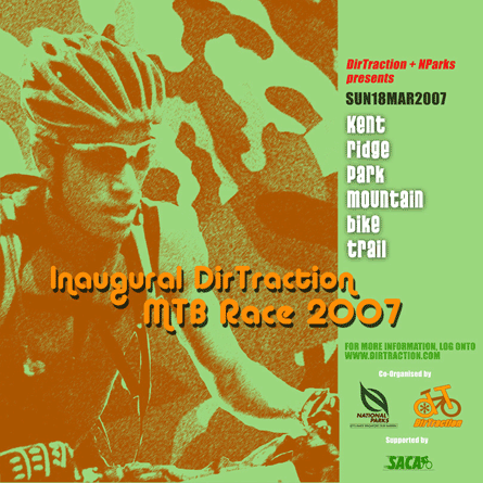 20070318-kr-mtb-1-poster-web