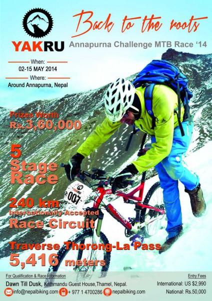 20140502-YakRu-PromoPoster